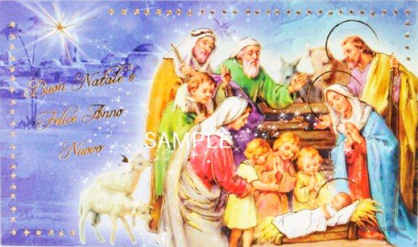 画像1: イタリア製クリスマスカード1枚タイプ封筒付(495_VN_1)NB (1)