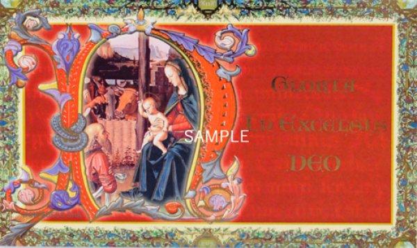 画像1: イタリア製クリスマスカード 1枚タイプ封筒付425-V.N.2 (1)