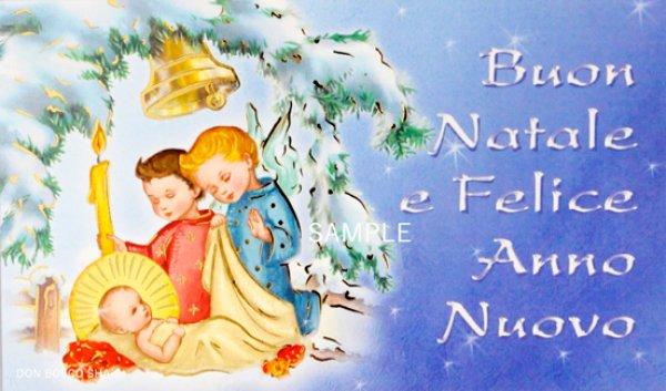 画像1: イタリア製クリスマスカード1枚タイプ封筒付424-V.N.11 (1)