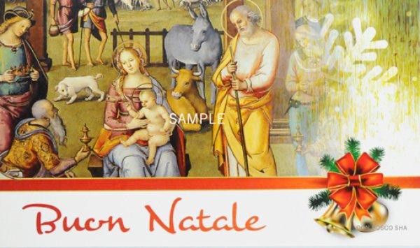 画像1: イタリア製クリスマスカード1枚タイプ封筒付806-V.N. 2 (1)