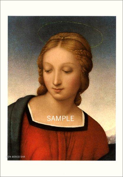 画像1: 二つ折りカード名画 ヒワの聖母 (1)