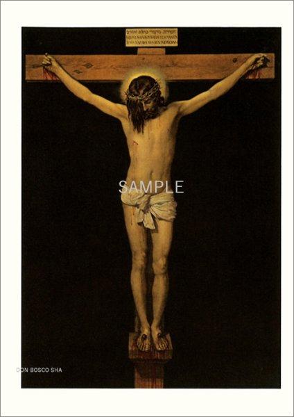 画像1: 二つ折りカード名画 ベラスケス画 磔刑のキリスト (1)
