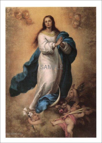 画像1: 二つ折りカード 被昇天の聖母(無原罪の御宿り ムリーリョ画) (1)