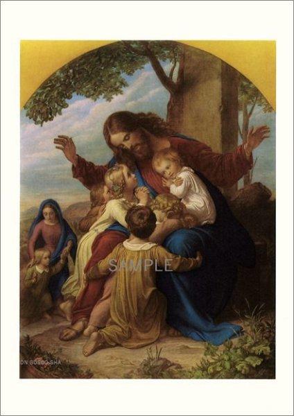 画像1: 二つ折りカード 名画 イエスと子供たち HC9043  (1)