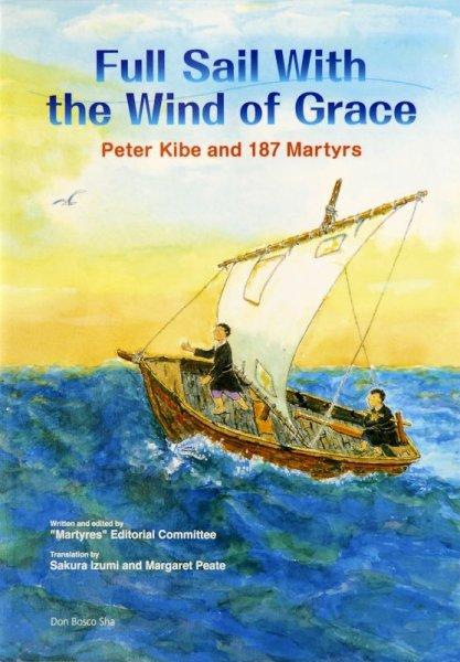 画像1: Full Sail With the Wind of Grace (1)