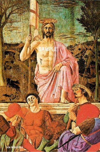 画像1: 二つ折りカード 復活のキリスト (1)