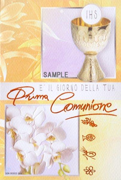 画像1: イタリア製 二つ折りカード 初聖体 ぶどう (1)