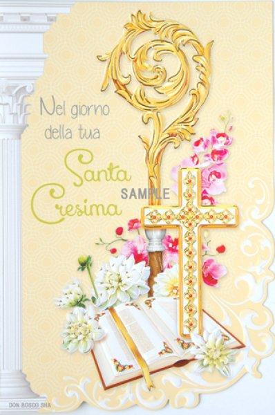 画像1: イタリア製二つ折りカード 堅信 型抜き クリーム色 (1)