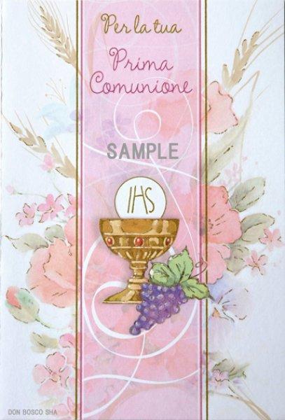 画像1: イタリア製二つ折りカード 初聖体 ピンク (1)