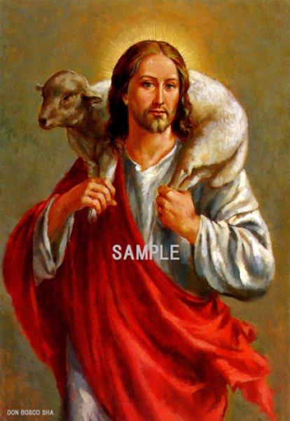 画像1: ポストカード 善き牧者キリスト (1)