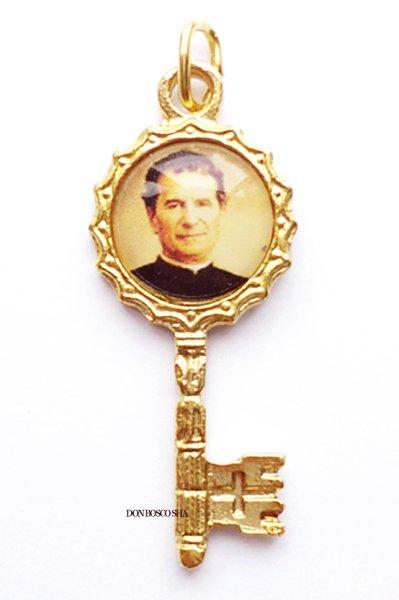 画像1: メダイ ドン・ボスコ 鍵型 (1)