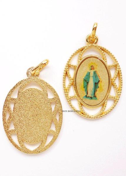 画像1: 楕円メダイ 無原罪の聖母  (1)