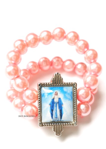 画像1: 指輪 テグス パール調 無原罪の聖母 ピンク (1)