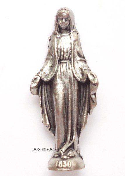 画像1: ミニご像 無原罪のマリア 2.5cm (1)