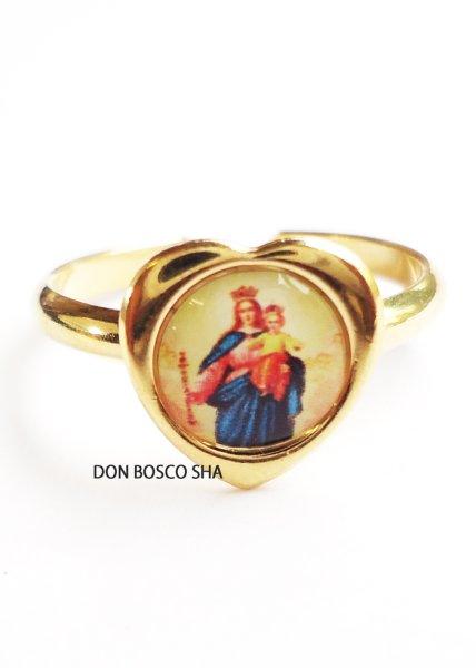 画像1: 指輪 ハート型扶助者聖母 カラー+金B (小) (1)