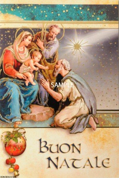 画像1: クリスマス二つ折りカード649-A.N.1 (1)