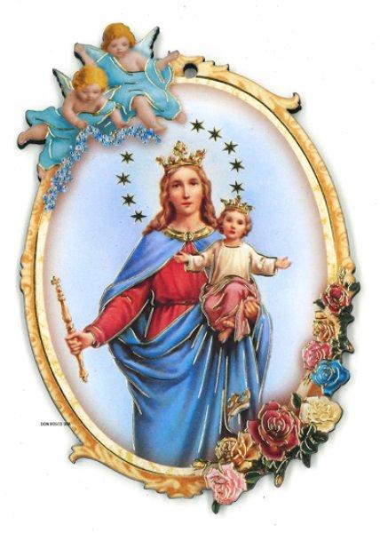 画像1: 壁掛板絵 扶助者聖母 (1)