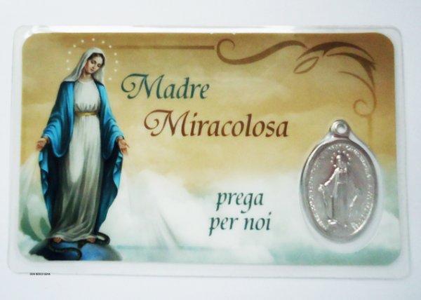 画像1: メダイ付パウチカード 無原罪の聖母 (1)