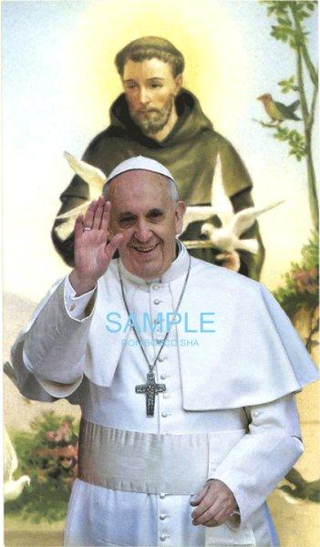 画像1: イタリア製 ご絵 教皇フランシスコ&アシジの聖フランシスコ H120×W70mm (1)