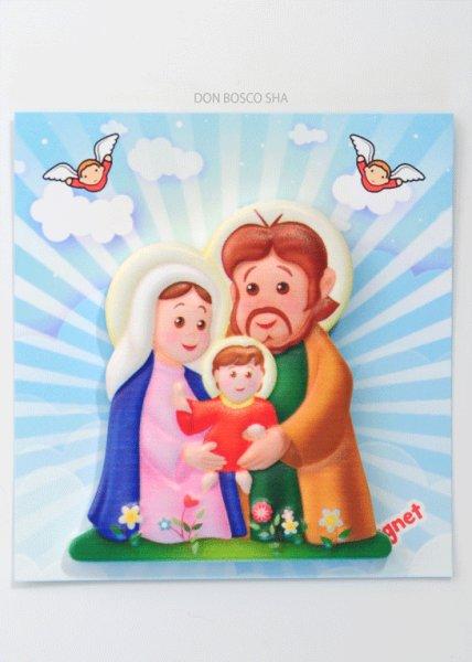 画像1: マグネット 型抜き 聖家族 家族の祈り付き (パーツ使用時卓上置物可) (1)