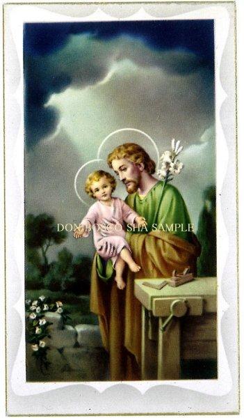 画像1: イタリア製 ご絵 聖ヨセフ  (1)