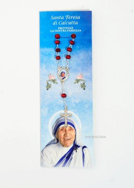 画像1: ミニロザリオ バラの香り付 マザー・テレサ (1)