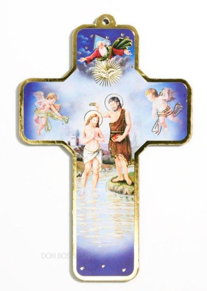 画像1: 板絵壁掛十字架 主の洗礼と洗礼者聖ヨハネ (1)