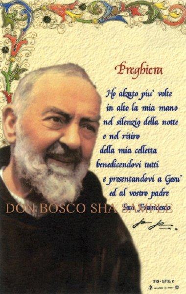 画像1: 羊皮紙 ご絵 イタリア語祈り ピオ神父 (1)