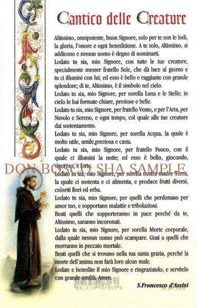 画像1: ご絵 イタリア語祈り アシジのフランシスコ太陽の賛歌 (1)