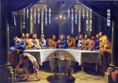 画像1: 旅人の糧 ご聖体(絶版)