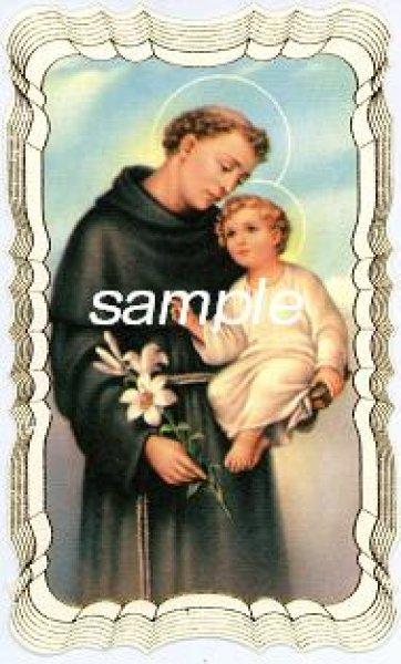 画像1: イタリア製 ご絵 パドアの聖アントニオ(1)6月13日(197-I.G.16) (1)