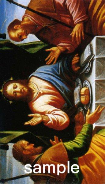 画像1: イタリア製 ご絵 エマオの旅人(ARS214) (1)