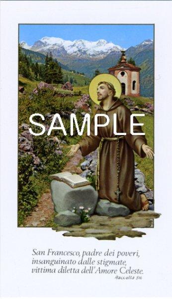 画像1: イタリア製 ご絵 アシジの聖フランシスコ (270-I.G.21) (1)