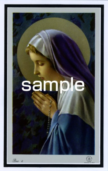 画像1: イタリア製 ご絵 葬儀用(1) ロザリオの聖母 Pax6 (1)