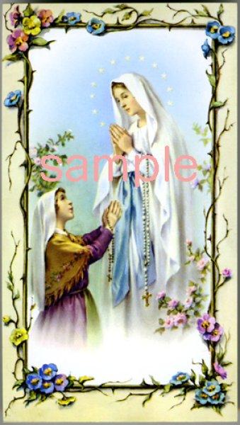 画像1: ★イタリア製 ご絵 ルルドの聖母とベルナデッタ(BC.105)★ (1)