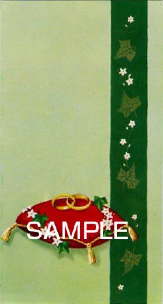 画像1: イタリア製 ご絵 結婚 (3) 指輪 (LIT/31_15) (1)