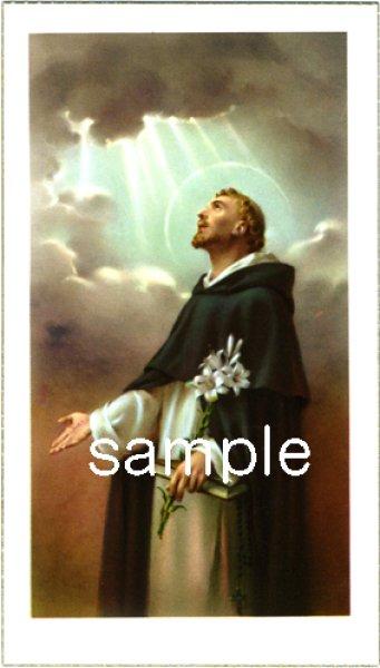 画像1: イタリア製 ご絵 聖ドミニコ 8月8日(1635) (1)