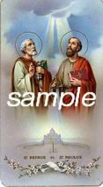 画像1: イタリア製 ご絵 聖ペトロと聖パウロ(2) 6月29日 (400-178) (1)