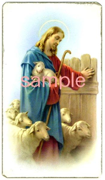 画像1: イタリア製 ご絵 善き牧者キリスト(Alba05) (1)
