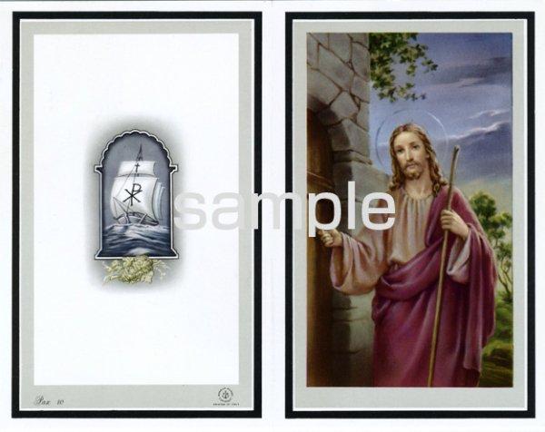 画像1: イタリア製 ご絵 葬儀用 二つ折り(3) 扉を叩くキリスト Pax10 (1)