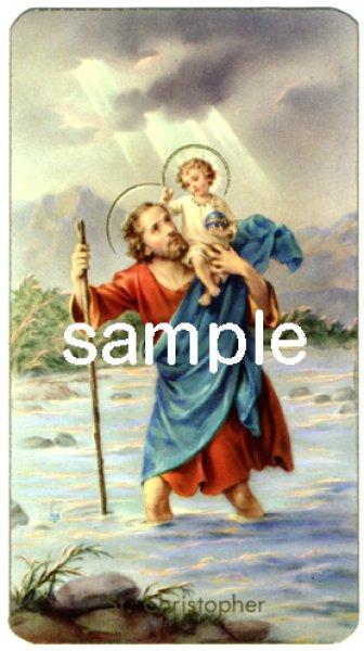 画像1: イタリア製 ご絵 聖クリストファー(400-156) (1)