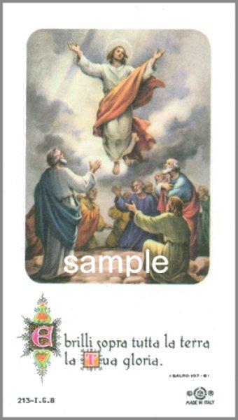 画像1: イタリア製 ご絵 主の昇天(213-I.G.8) (1)