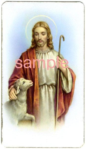 画像1: イタリア製 ご絵 善き牧者キリスト(Alba07) (1)