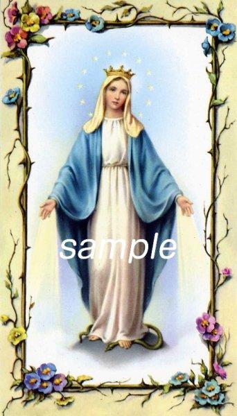 画像1: イタリア製 ご絵 無原罪の聖母 4(B.C.106) (1)