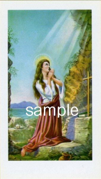 画像1: イタリア製 ご絵 聖マリア(マグダラ)7月22日(2) (1)