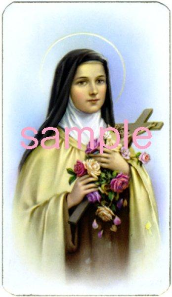 画像1: イタリア製 ご絵 小さき聖テレジア (Alba34) (1)