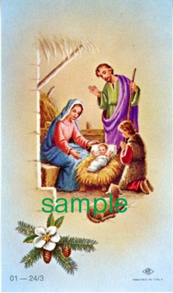 画像1: イタリア製 ご絵 聖家族 (01-24/3) (1)