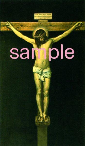 画像1: イタリア製 ご絵 ベラスケスのキリストの磔刑(ARS23) (1)