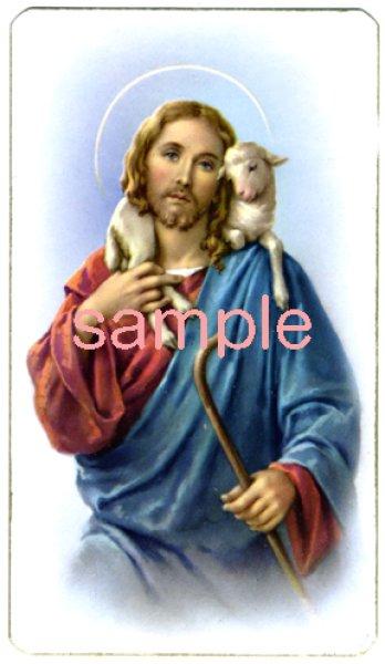画像1: イタリア製 ご絵 善き牧者キリスト(Alba06) (1)