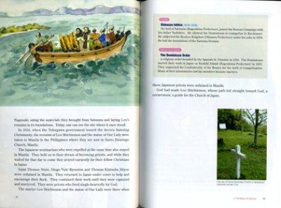画像3: Full Sail With the Wind of Grace